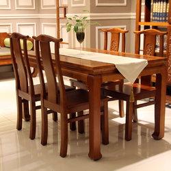 木宝美家 一桌四椅