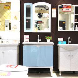九牧卫浴 浴室柜(含龙头)
