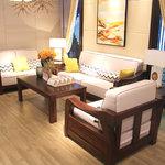 华日家居 客厅沙发套餐
