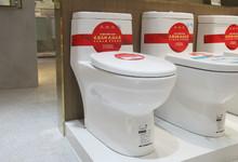 九牧卫浴专卖店推出一款特价座便器仅售999元