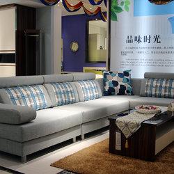 五木家具 开普敦沙发