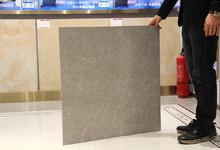 荐:诺贝尔瓷抛砖系列单品 有品质有优惠