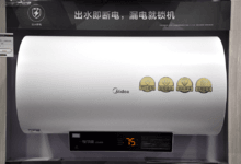 美的22DE5热水器特价1600元 苏宁2998元