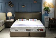 床垫种类繁多 如何选择适合自己的床垫