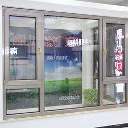 南山系统门窗 70# 门窗