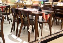 异木北欧风格家具 餐桌四椅套餐特价3880元