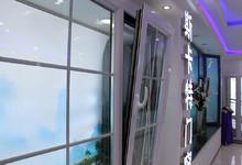 斯卡特保湿70#断桥铝门窗 十一特价550元/㎡