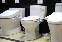TOTO卫浴自洁釉面坐便器 特价2450元