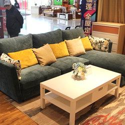 意风家具 新款 转角沙发