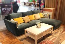 意风家具新款转角沙发 年末特价4980元