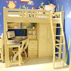 可爱多 S855 高架床+转角书台+书架+二门衣柜+学生椅