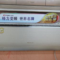 格力 KFR-26GW/(26581)FNDA-A2 格力空调U尊