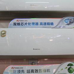 格力 KFR-26GW/(26583)FNAa-A3 格力空调冷静王11