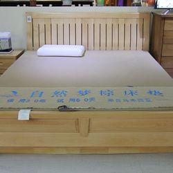 自然梦 无味系列 梦香系列A床垫