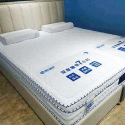 强力  沙琳床垫