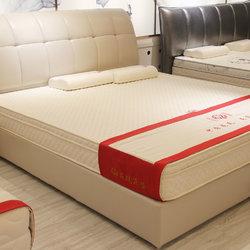 龙凤 8106双人床