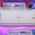 海尔 KFR-35GW/13BEA23A空调