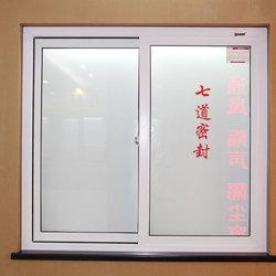 七彩门窗 88#七道密封推拉窗