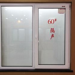 七彩门窗 60系列隔声窗