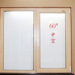 七彩门窗 60系塑钢平开窗