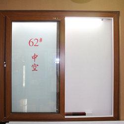 七彩门窗 62系列推拉窗