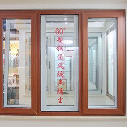 七彩门窗 60 塑钢通风窗